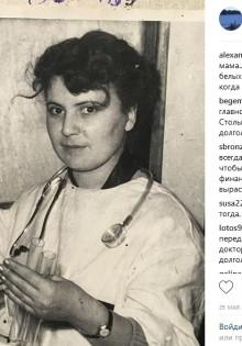 Александр Мясников: биография, личная жизнь, семья
