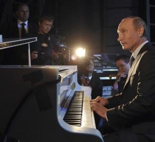 Что в плей-листе Путина?