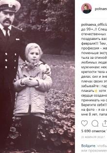 Ева Польна: биография, личная жизнь, дети, муж