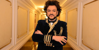 Филипп Киркоров задолжал банку 43 миллиона рублей