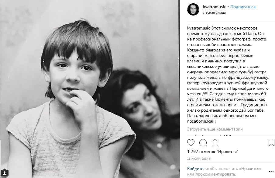 Леонид Овруцкий в детстве фото