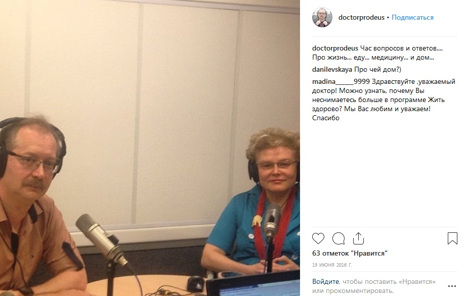 Андрей Продеус: биография