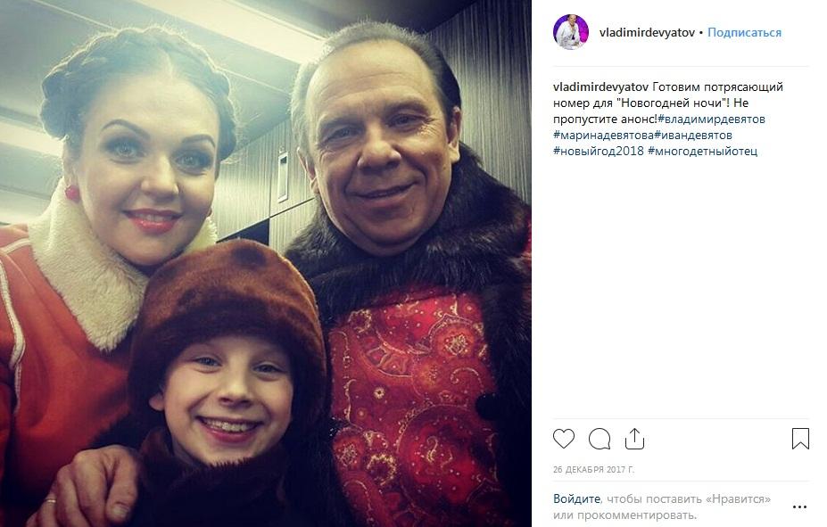 Владимир Девятов с дочерью и сыном
