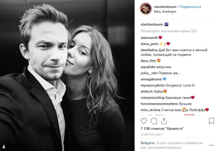 Ирина Старшенбаум ее мужина фото