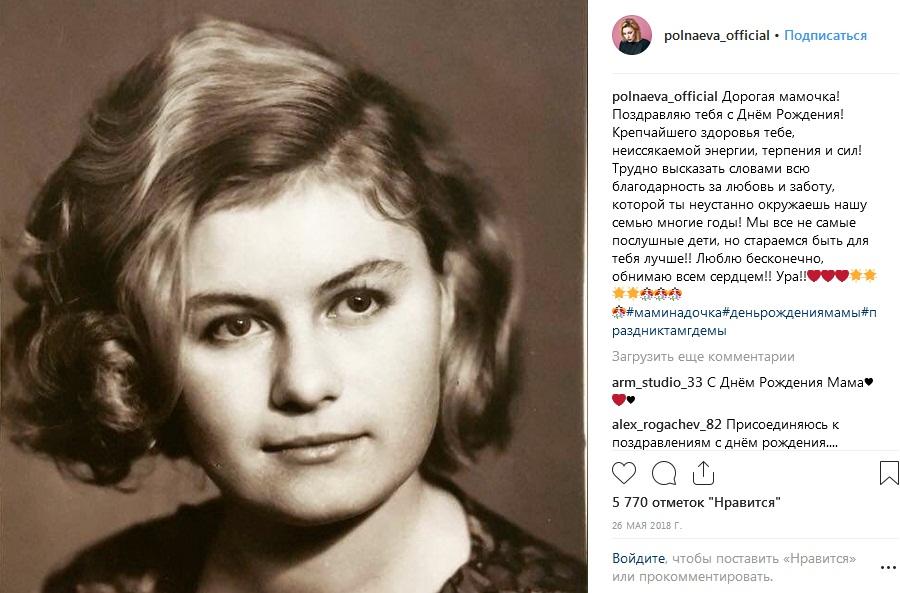 Ева Польна ее мама