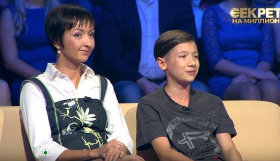 сестра и племянник Андрея Губина