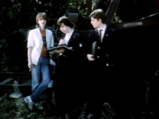 кадр из фильма «Шут» 1988 год