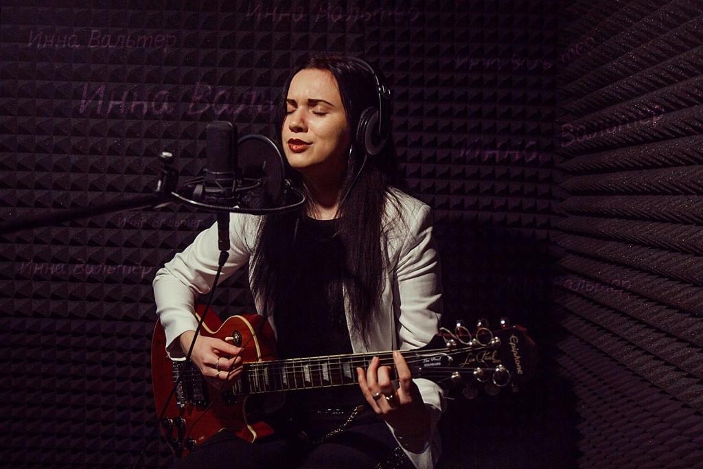 инна вальтер с гитарой