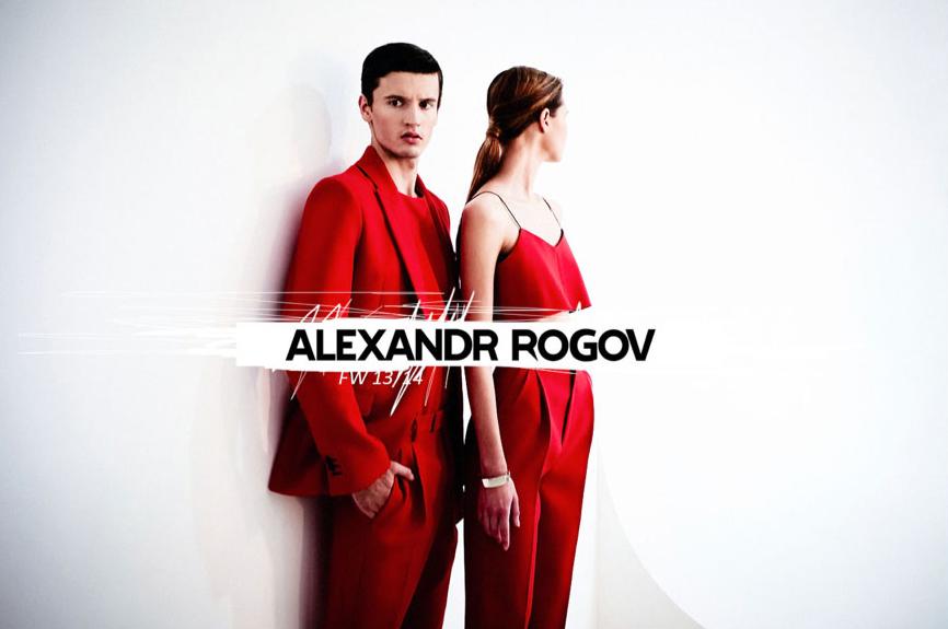 одежда ALEXANDER ROGOV